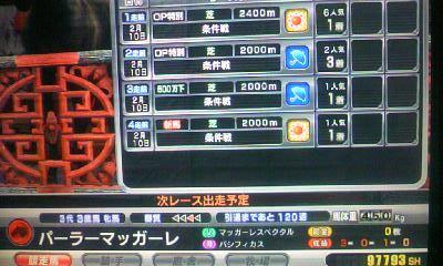 090210_2009~01.jpg