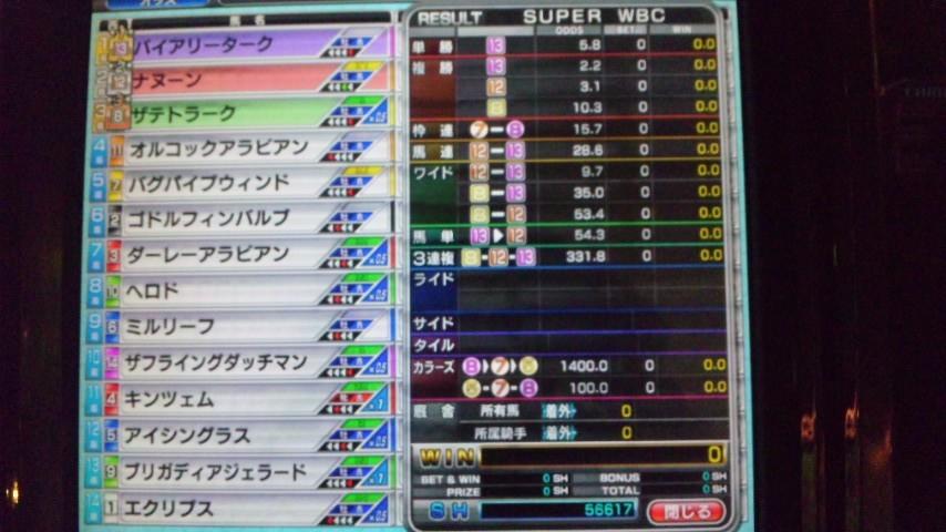 CA0GFXO9.jpg