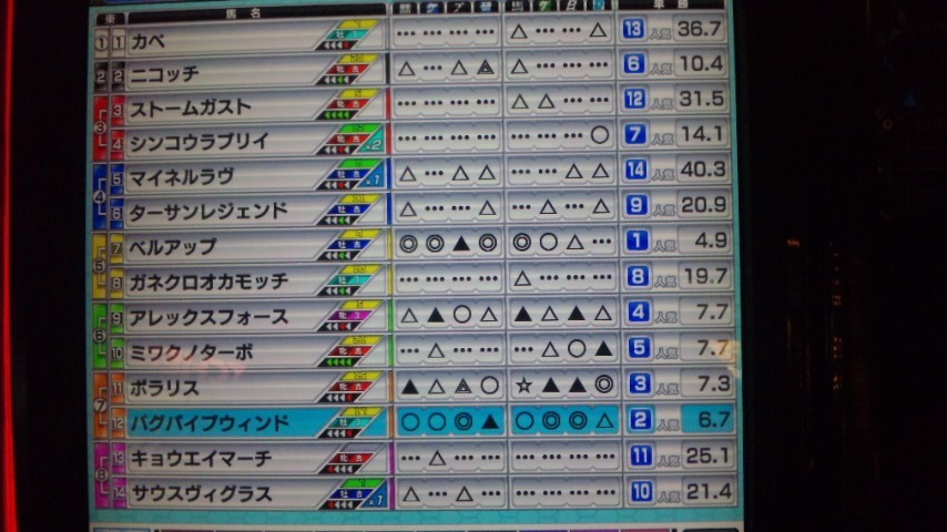 CA1M4FYB.jpg