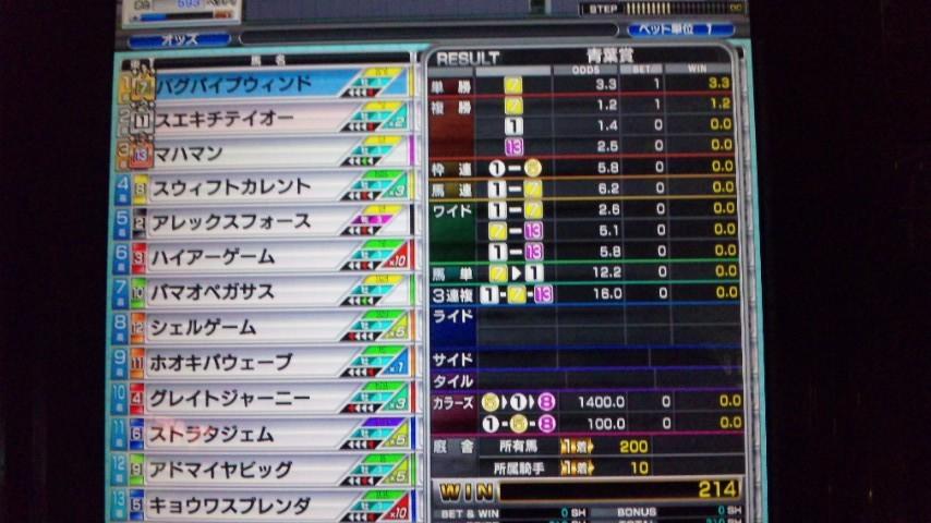 CA5IL4R9.jpg