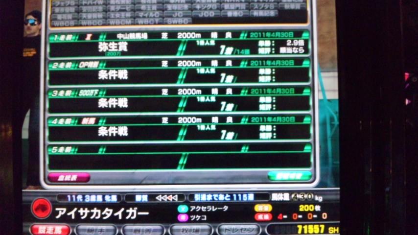 CA5PFBP9.jpg