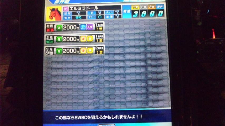 CAB79CSI.jpg