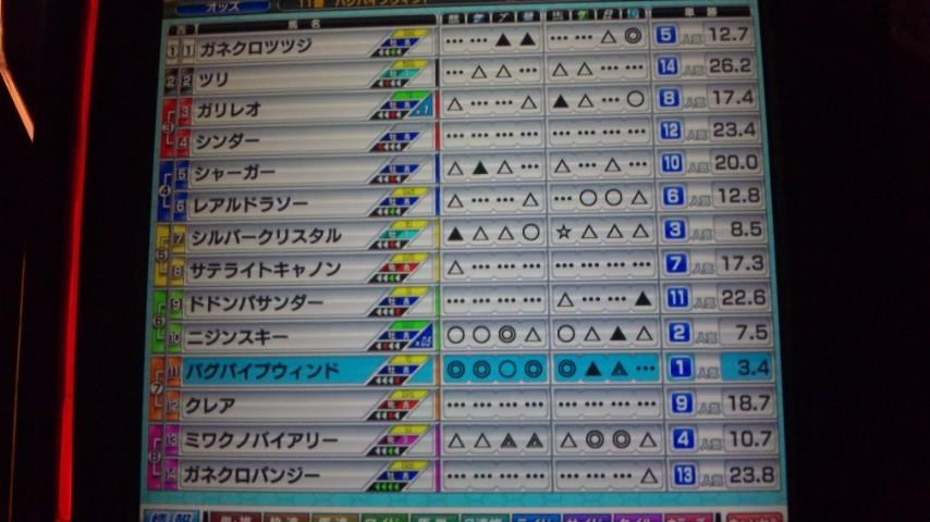 CAEE06HF.jpg