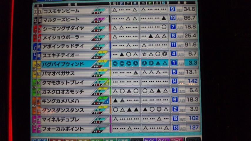 CAP5DBGQ.jpg